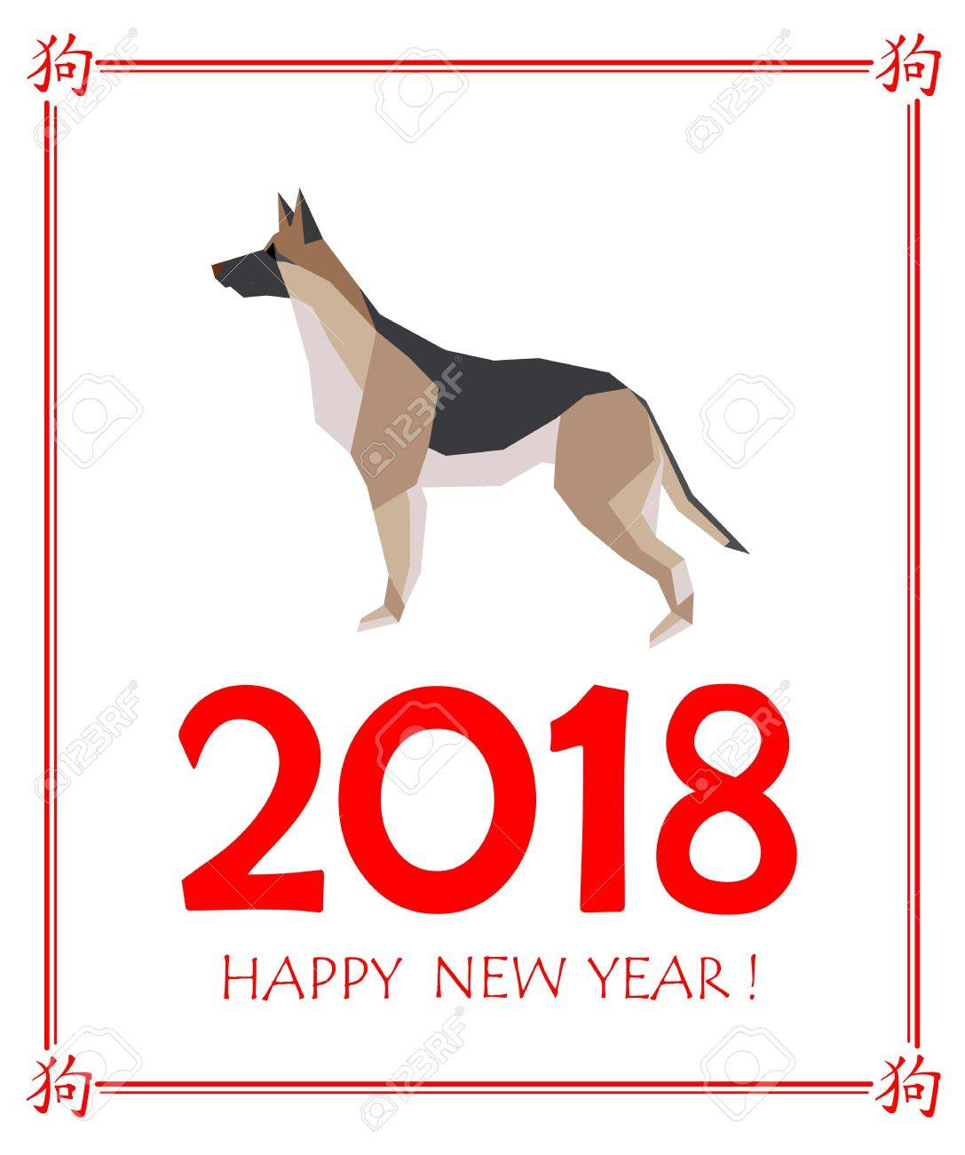 Greeting card for 2018 new year with dog german shepherd and greeting card for 2018 new year with dog german shepherd and red hieroglyph frame stock vector m4hsunfo
