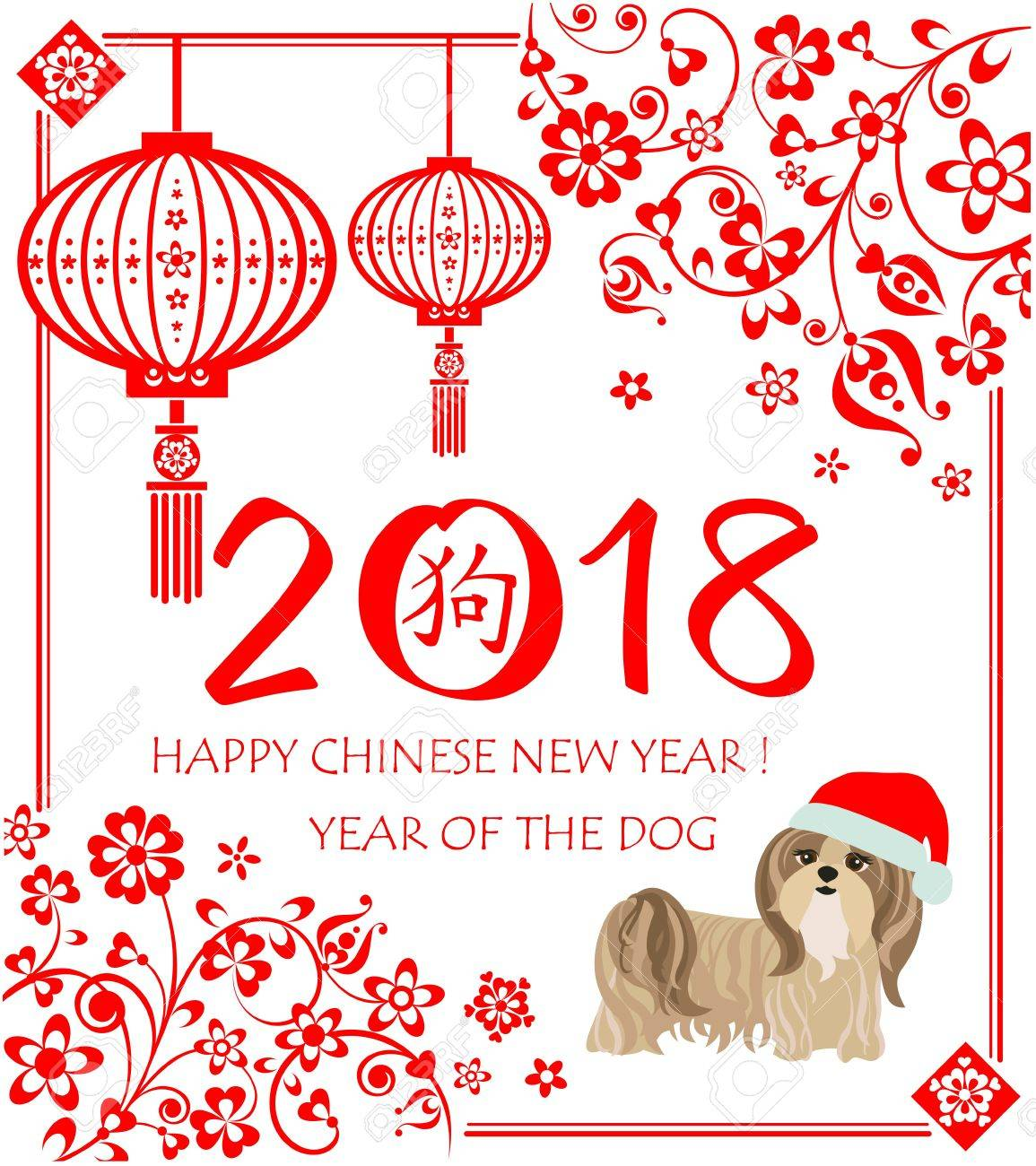 Gruß Applique Für 2018 Chinese New Year Mit Dekorativen Floralen ...