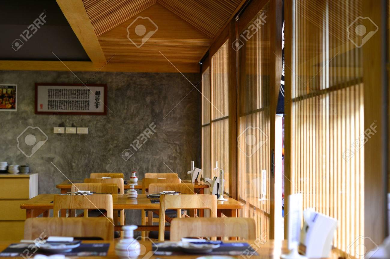 Japanese restaurant - 26515049
