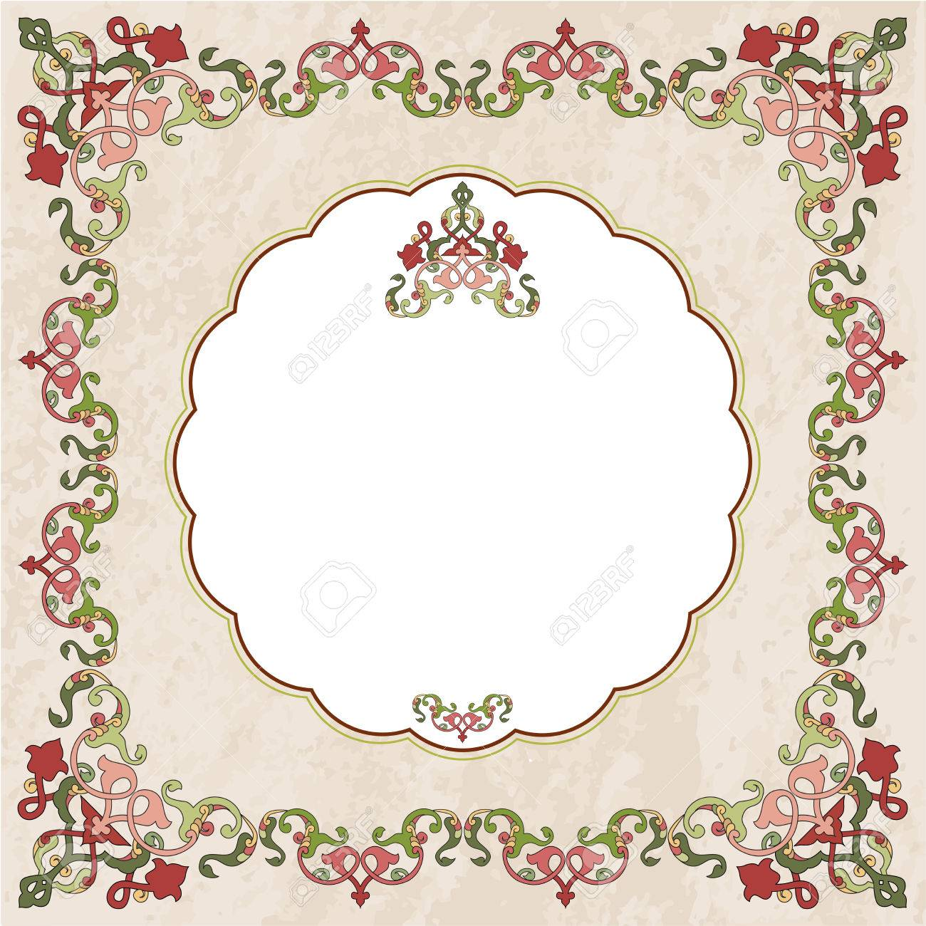 Borders And Frames Are Designed With Islamic Motifs Royalty Free ...