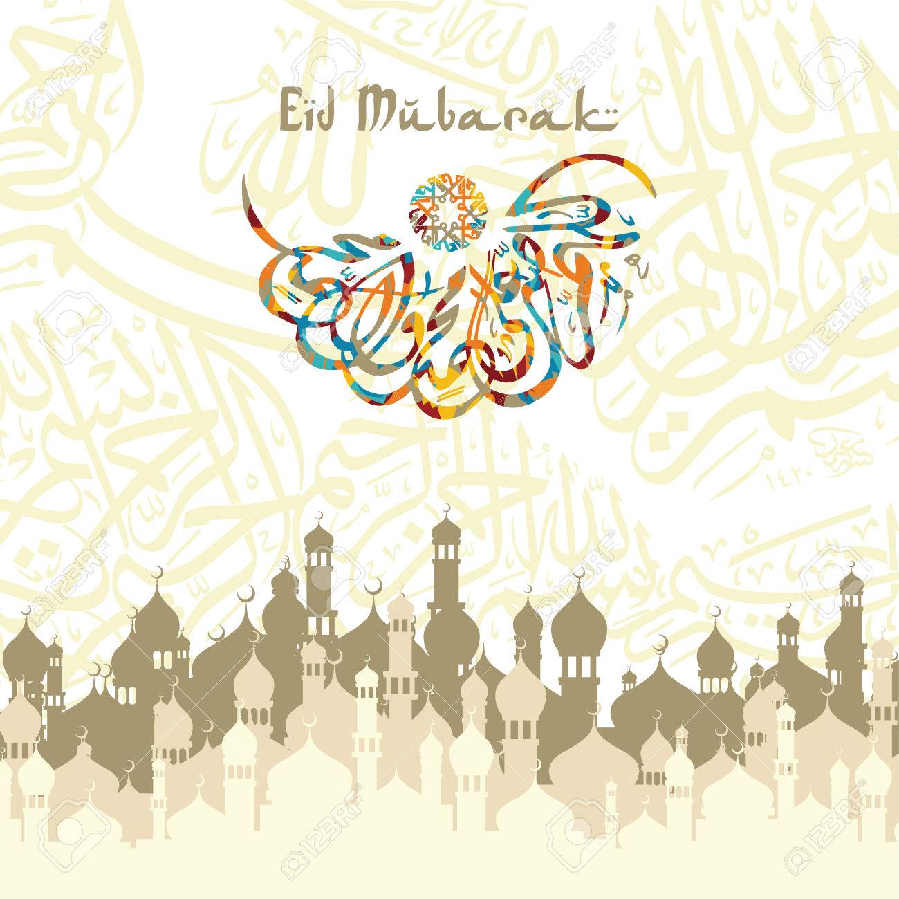 Happy eid mubarak greetings arabic calligraphy art theme vector happy eid mubarak greetings arabic calligraphy art theme vector illustration stock vector 58160616 m4hsunfo
