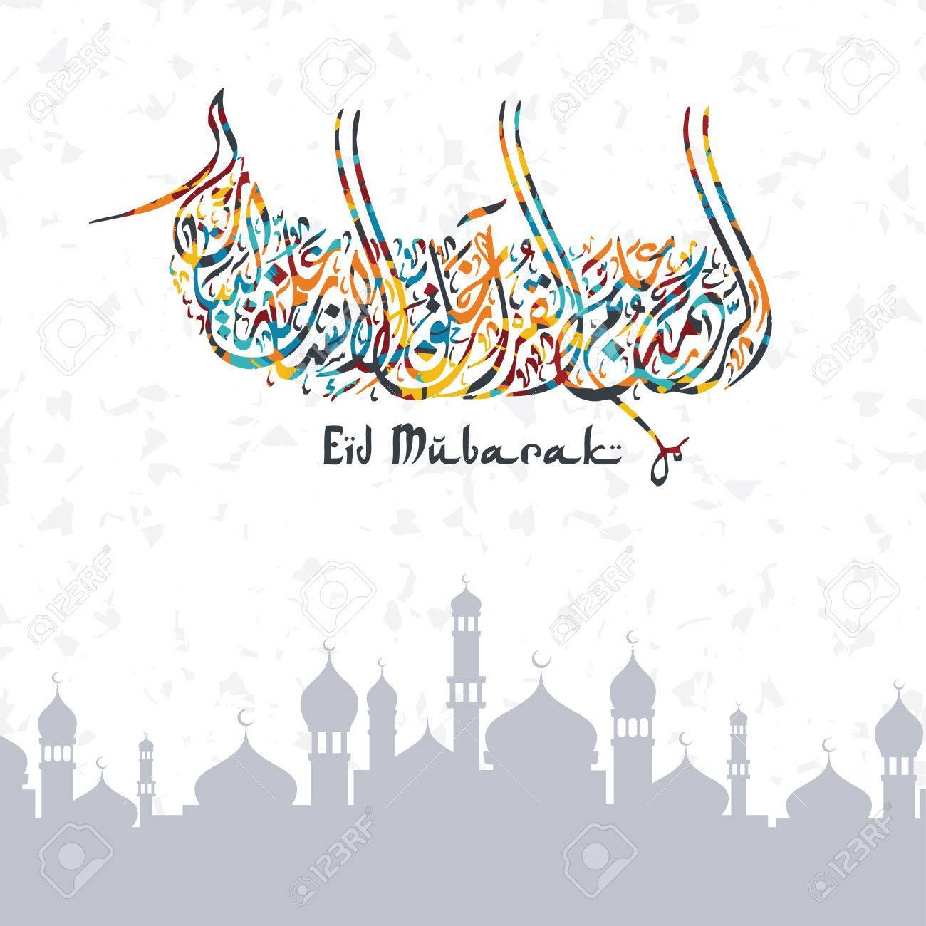 Happy eid mubarak greetings arabic calligraphy art theme vector happy eid mubarak greetings arabic calligraphy art theme vector illustration stock vector 58160618 m4hsunfo