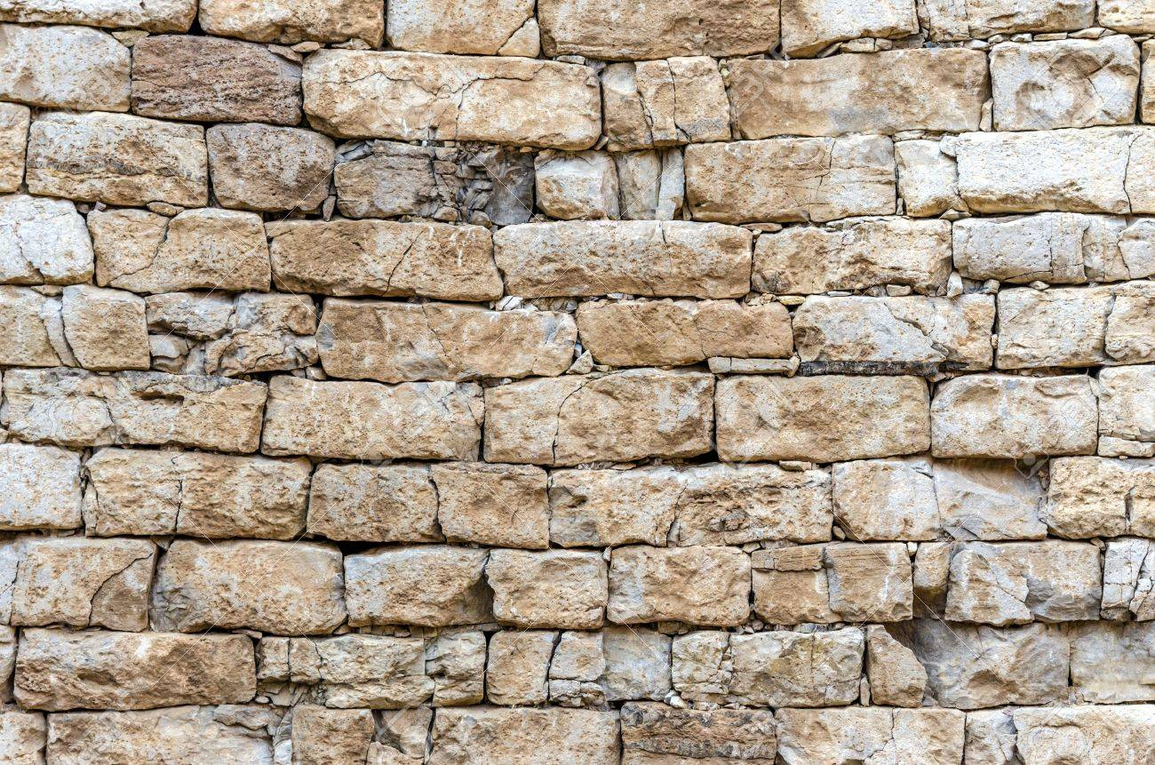 Decorative Stone Tiles On A Wall Texture Stock Photo   26178133