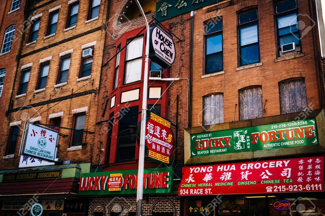 Restaurants In Chinatown Philadelphia Pennsylvania