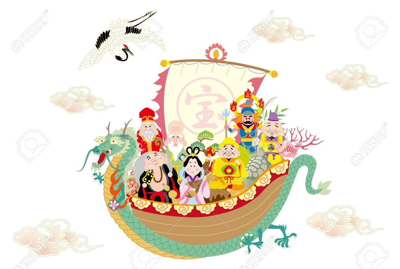 Los Siete Dioses De La Suerte En El Barco Del Dragón Ilustraciones