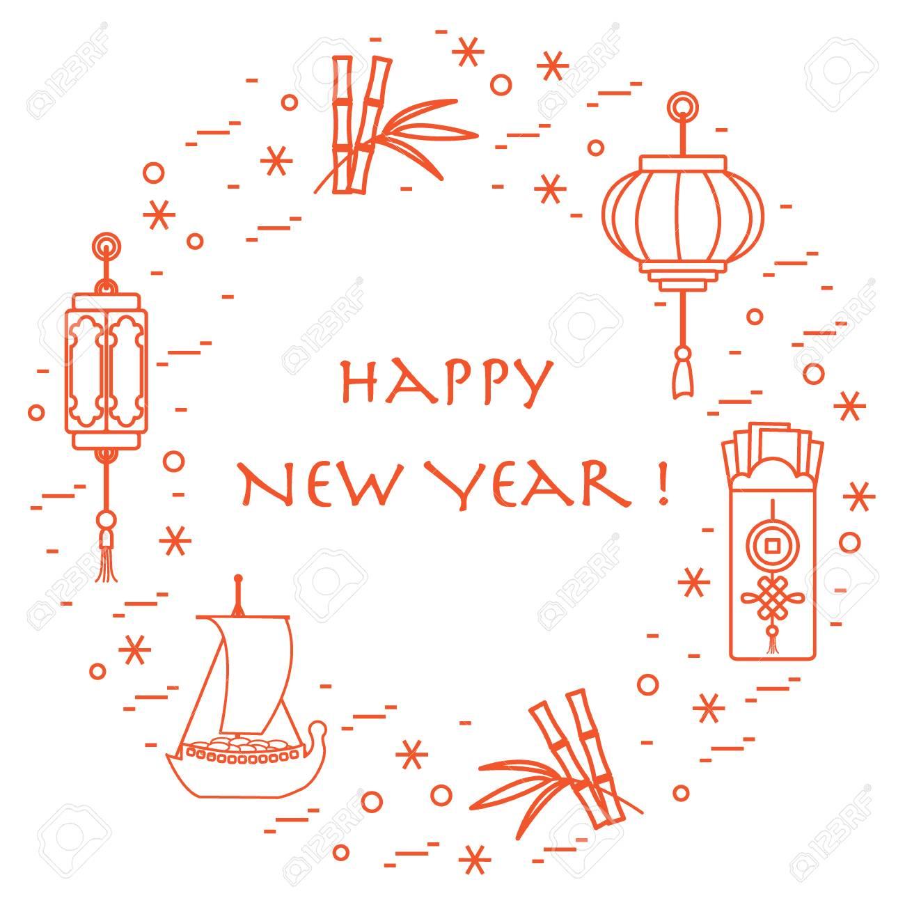 New Year Symbols Japanese Treasure Ship Bamboo Chinese Lanterns