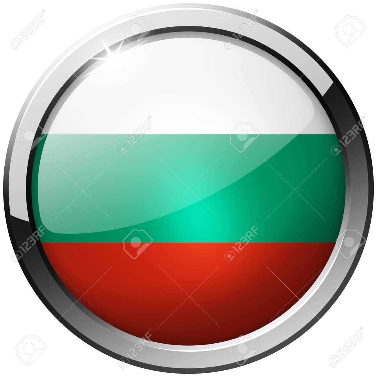 Bulgaria Round Metal Glass Button Stock Photo - 21200722