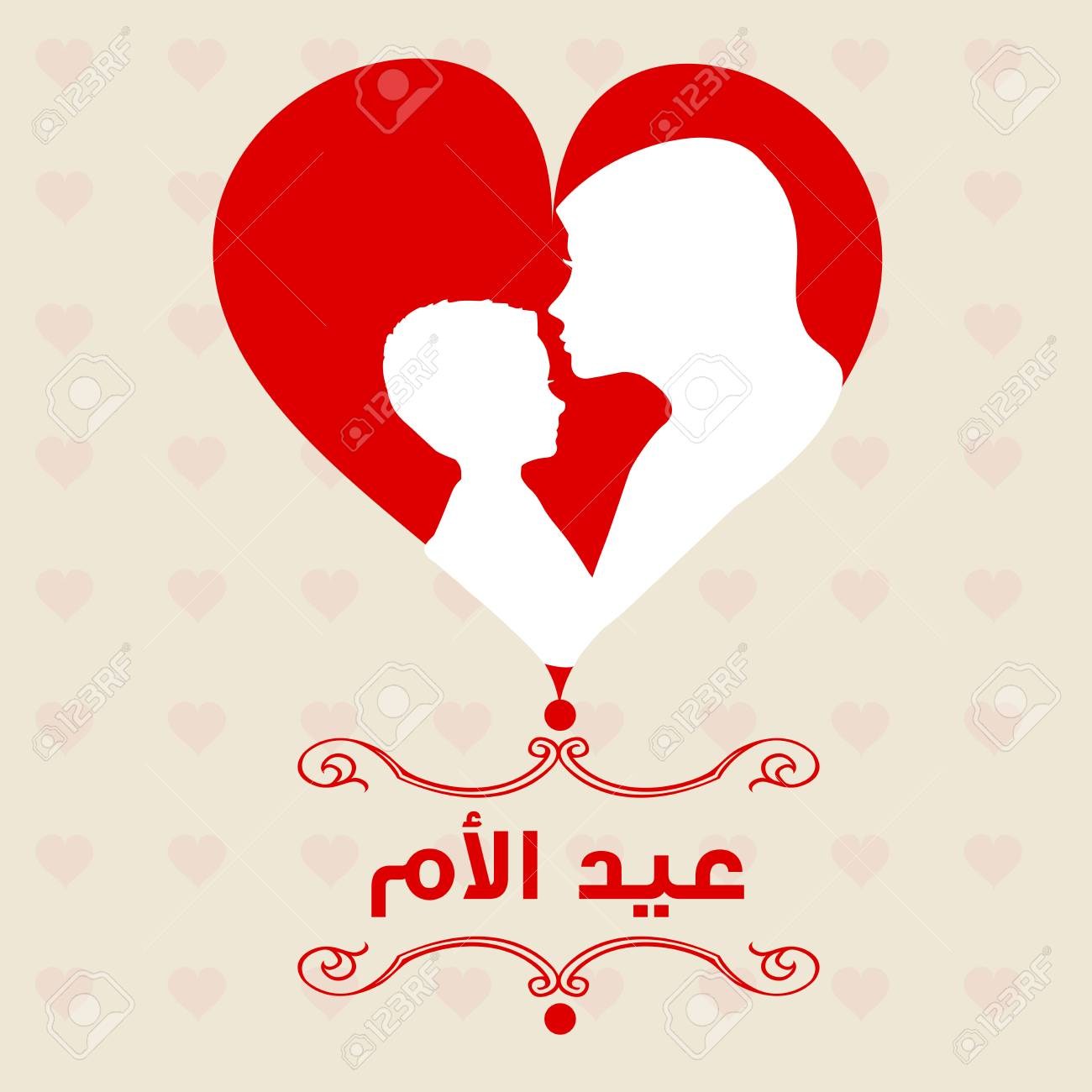 Egypt calligraphy images stock pictures royalty free egypt mothers day greeting card with arabic calligraphy eid al um translation i love biocorpaavc