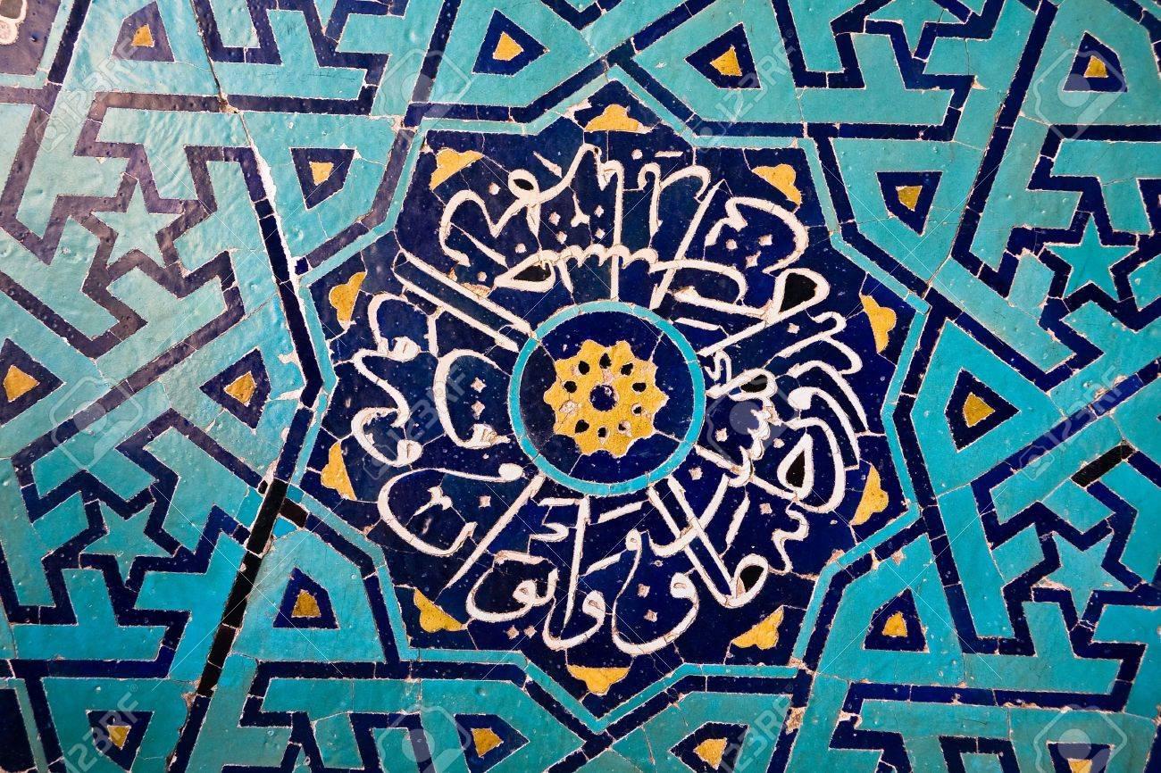 Beautiful vintage tile texture Stock Photo - 5184654