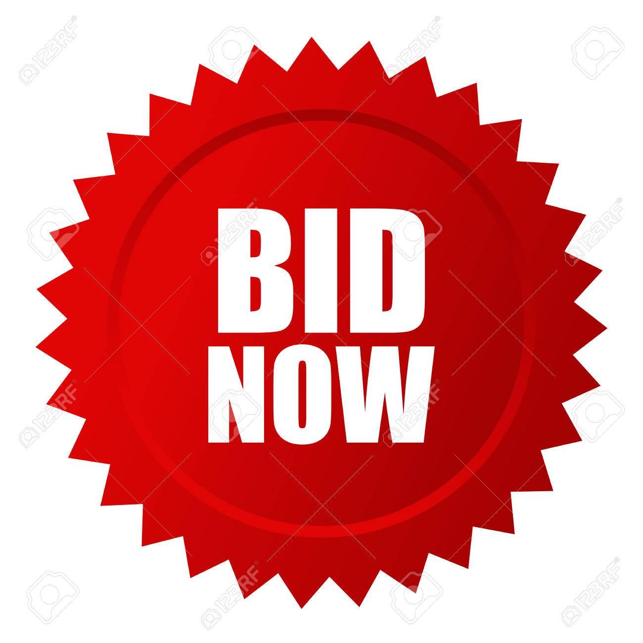 Bid now auction star icon - 64138412