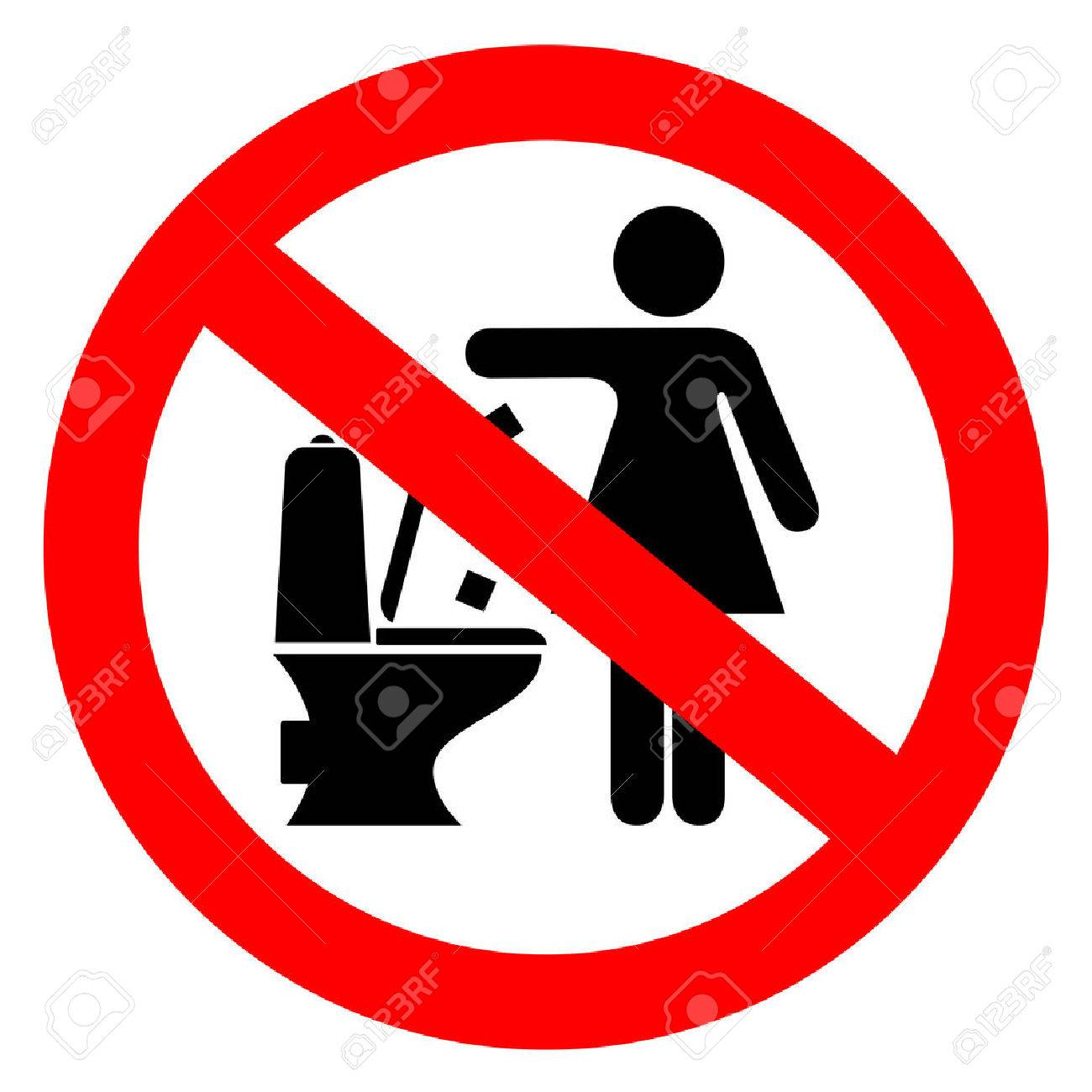 Do not flush feminine products sign - 76488453