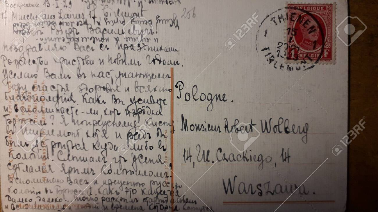 KIEV, UKRAINE - JANUARY 14, 2020: Retro used postcards from in the collection - 142402378