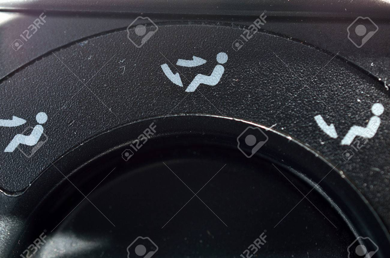 Air Flow Direction Car Knob Stock Photo