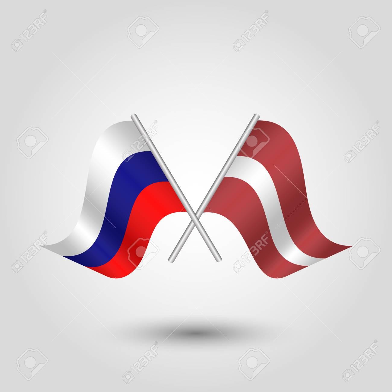 ベクトル 2 つが銀の棒 - ロシア...