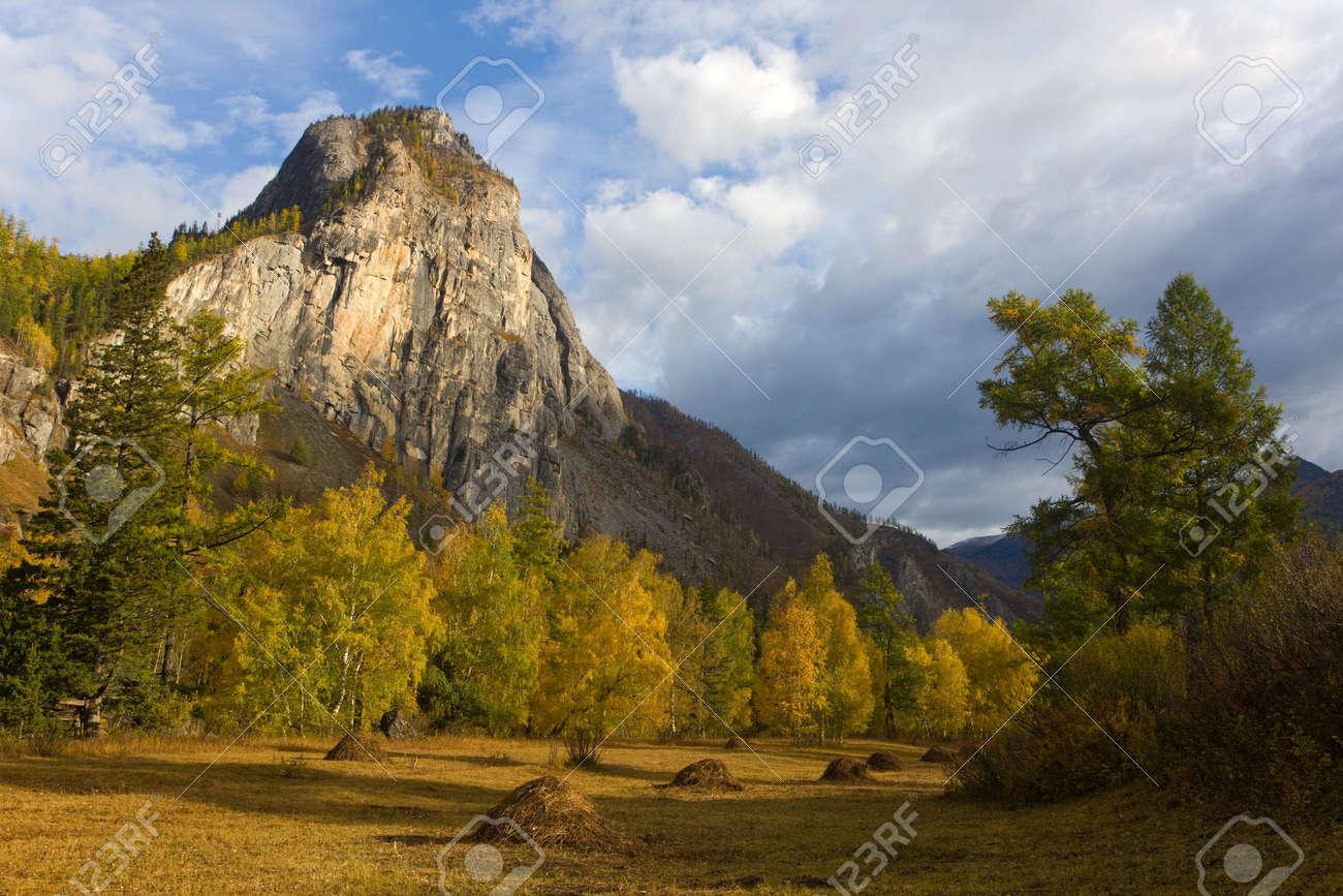 Dawn in a mountain valley, Altai, Russia Stock Photo - 5685469