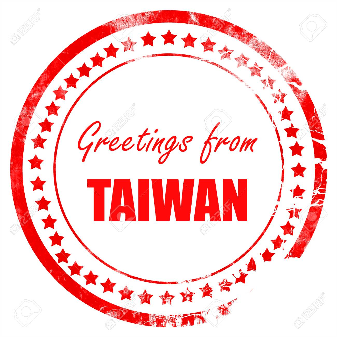 Greetings from taiwan card with some soft highlights stock photo greetings from taiwan card with some soft highlights stock photo 53784883 m4hsunfo