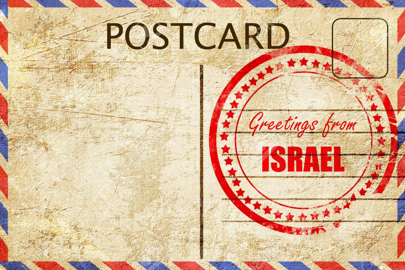 Greetings from israel card with some soft highlights stock photo greetings from israel card with some soft highlights stock photo 53784816 kristyandbryce Gallery