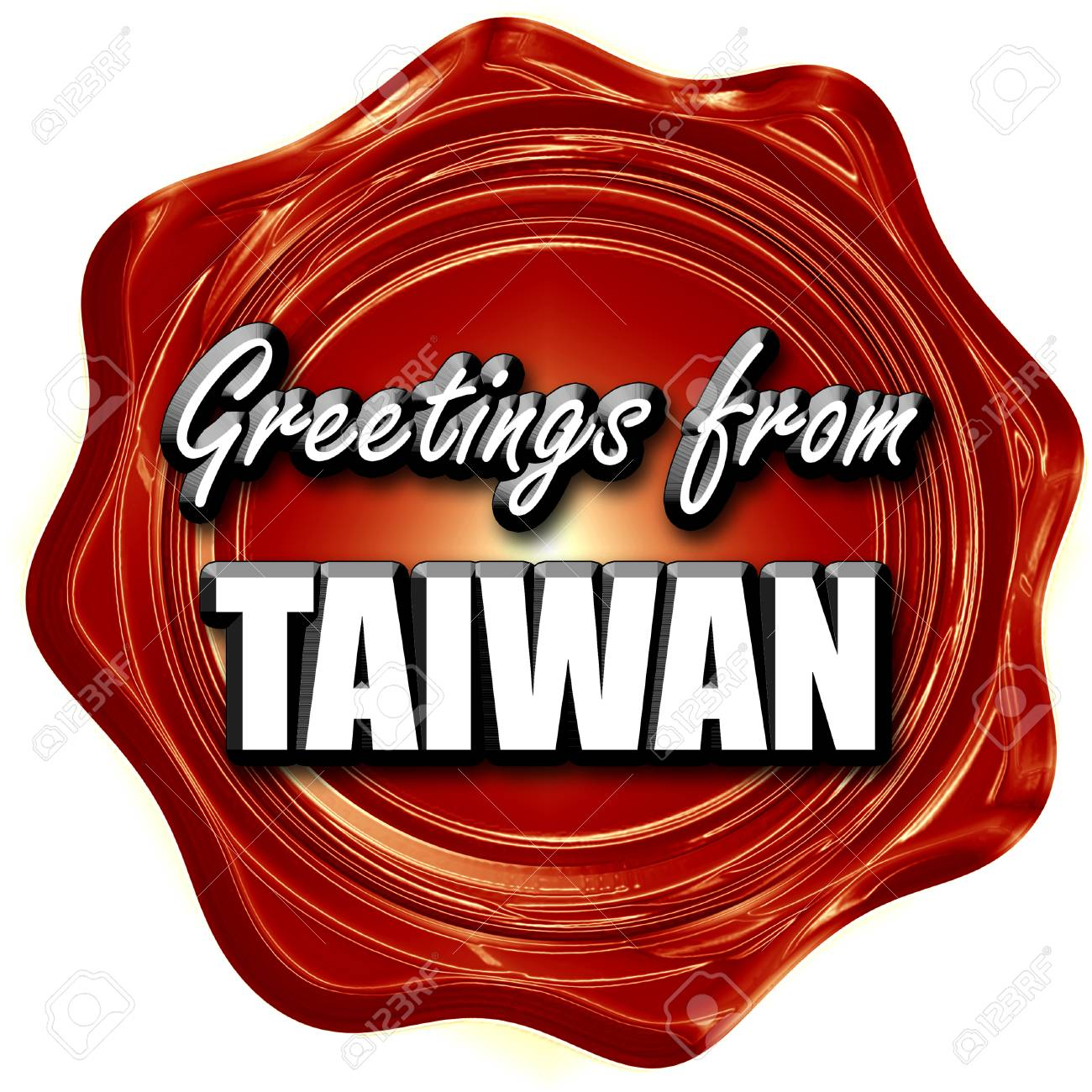 Greetings from taiwan card with some soft highlights stock photo greetings from taiwan card with some soft highlights stock photo 54098717 m4hsunfo