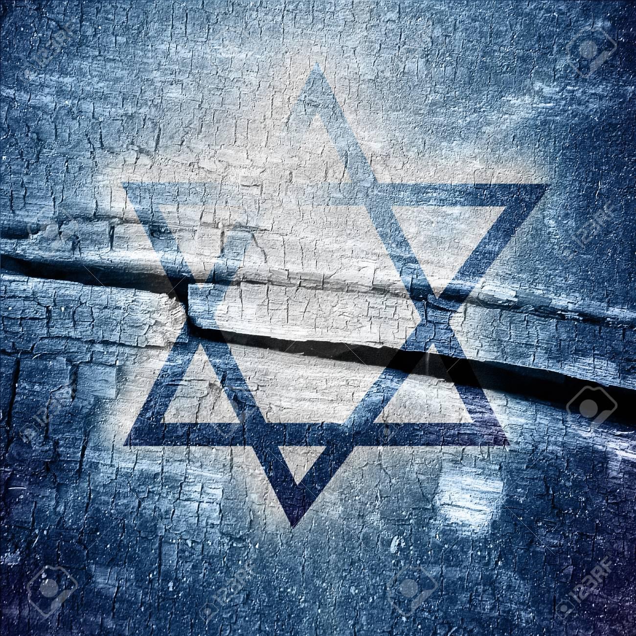 Star Of David Representing The Jewish Religious Symbol Stock Photo