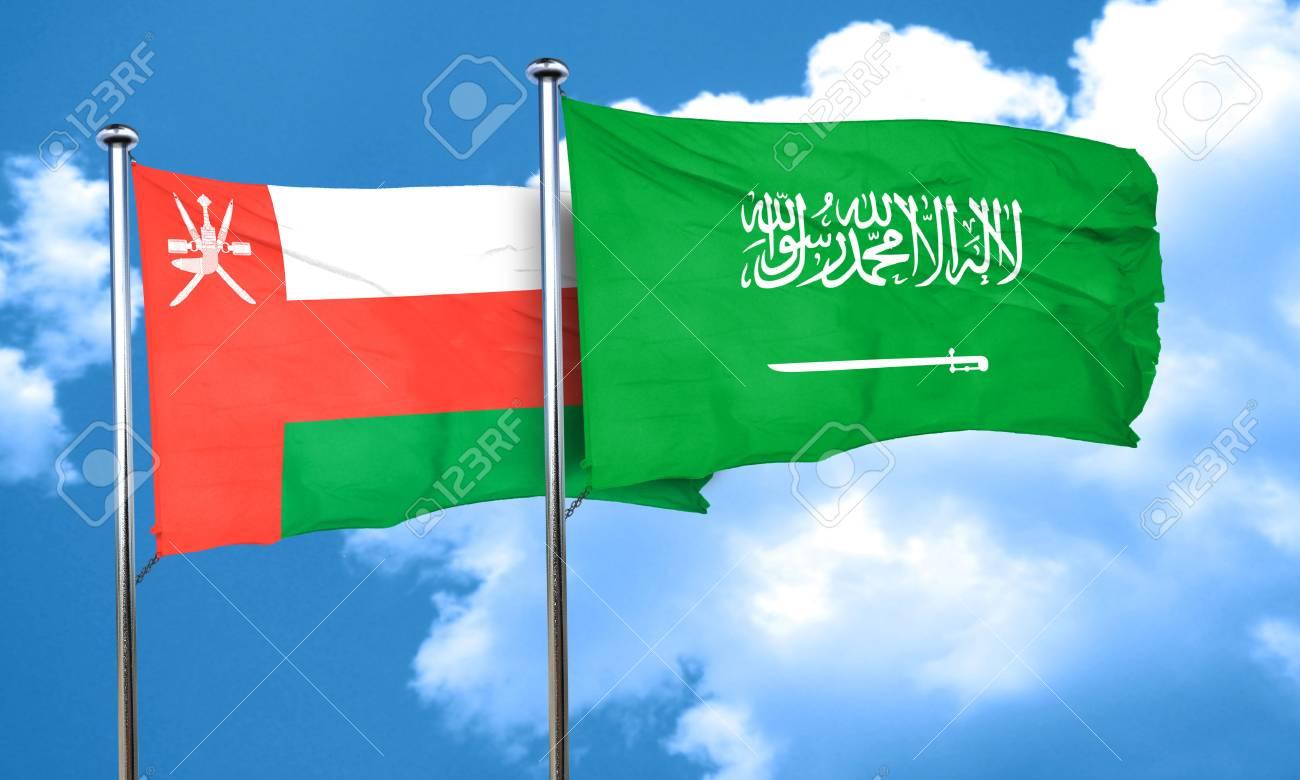 Image result for saudi arabia and oman flag
