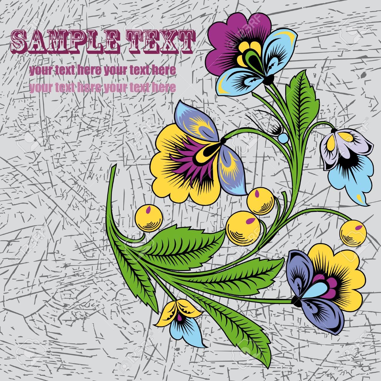 Vector flower background Stock Vector - 9649882
