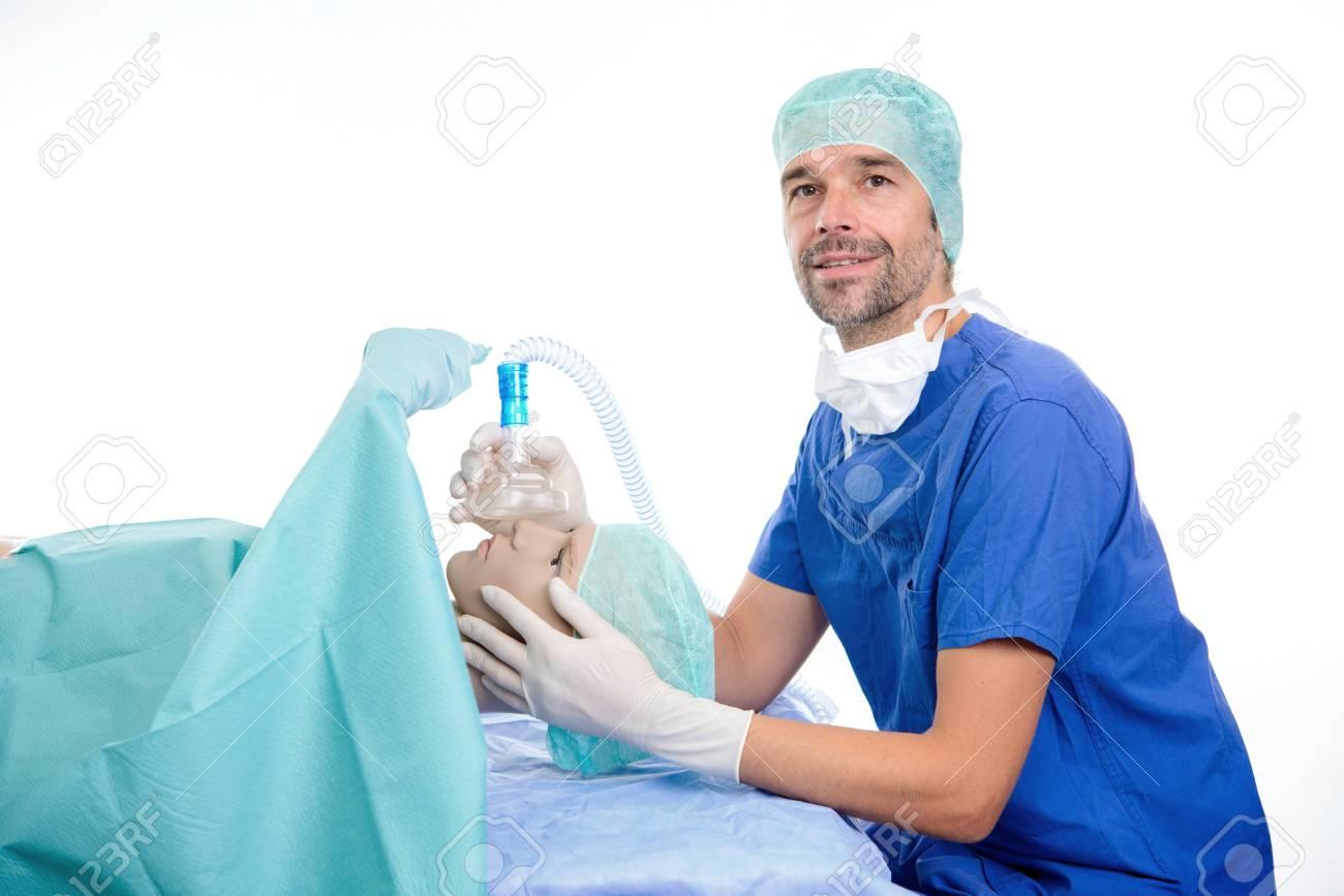 Ungewöhnlich Anästhesist Bildung Fotos - Anatomie Ideen - finotti.info