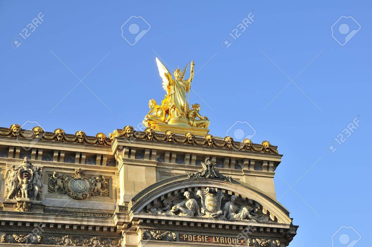 Opera Garnier is important construction in Paris Stock Photo - 11111987
