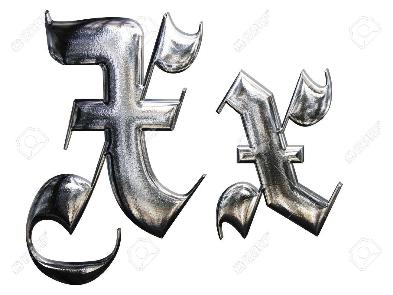 Metallic Patterned Letter Of German Gothic Alphabet Font X Stock Photo