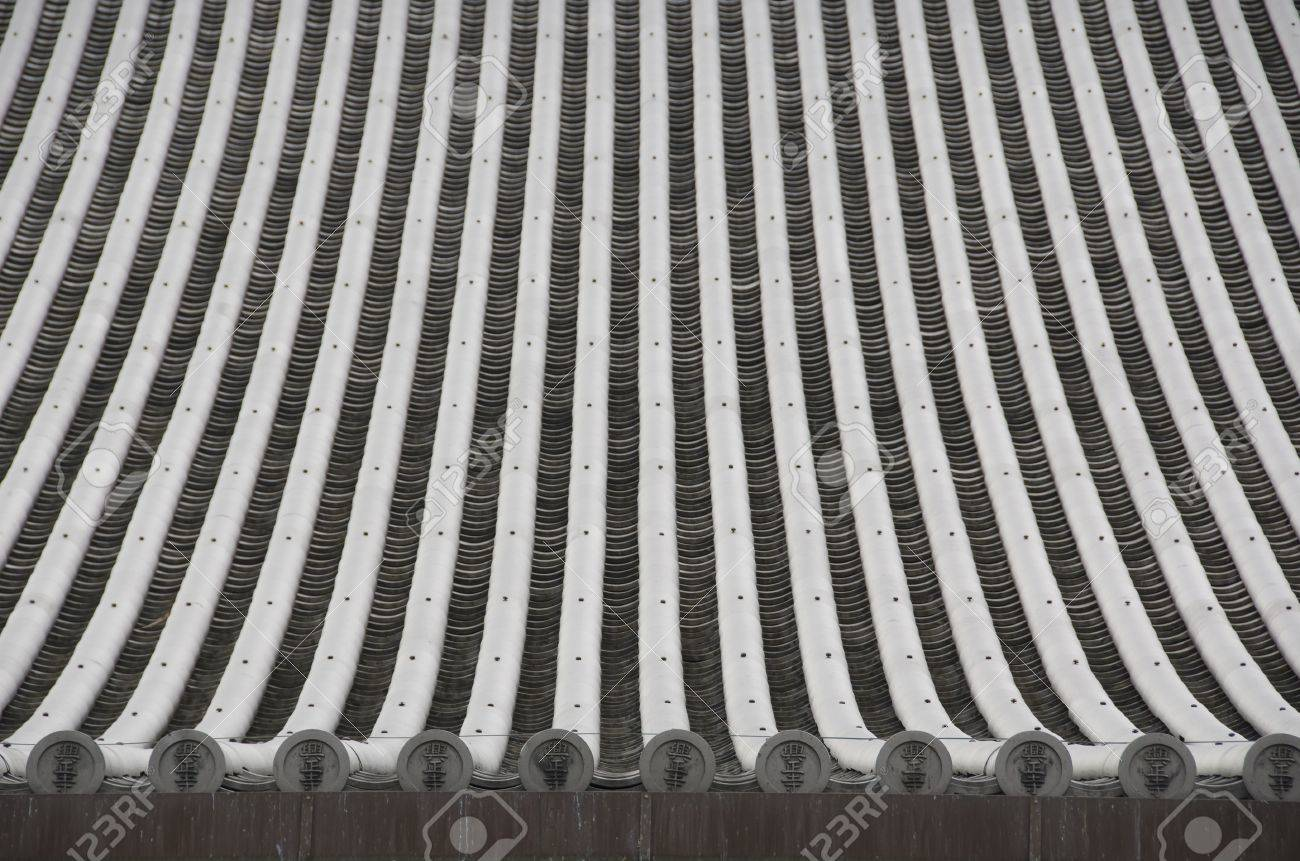 Detail Of A Japanese Roof With Traditional Roofing Tiles Stock Photo    17599784