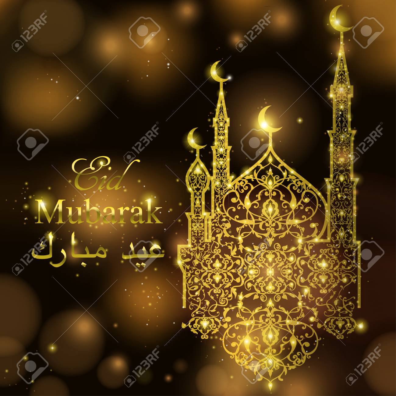 English Translate Eid Mubarak Beautiful Mosque On Sparkling Royalty Free Cliparts Vectors And Stock Illustration Image 57830031