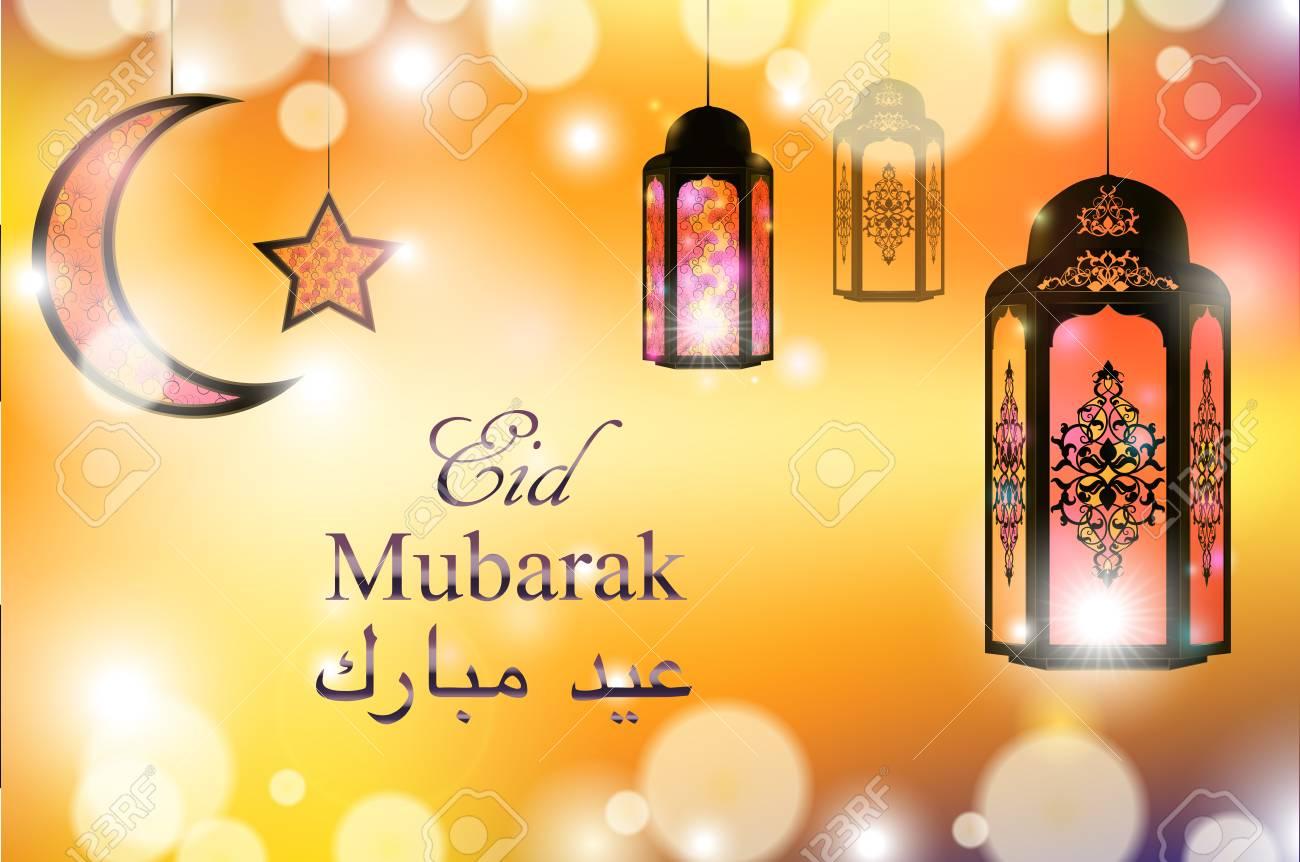 Englisch übersetzung Eid Mubarak Auf Unscharfen Hintergrund Gruß