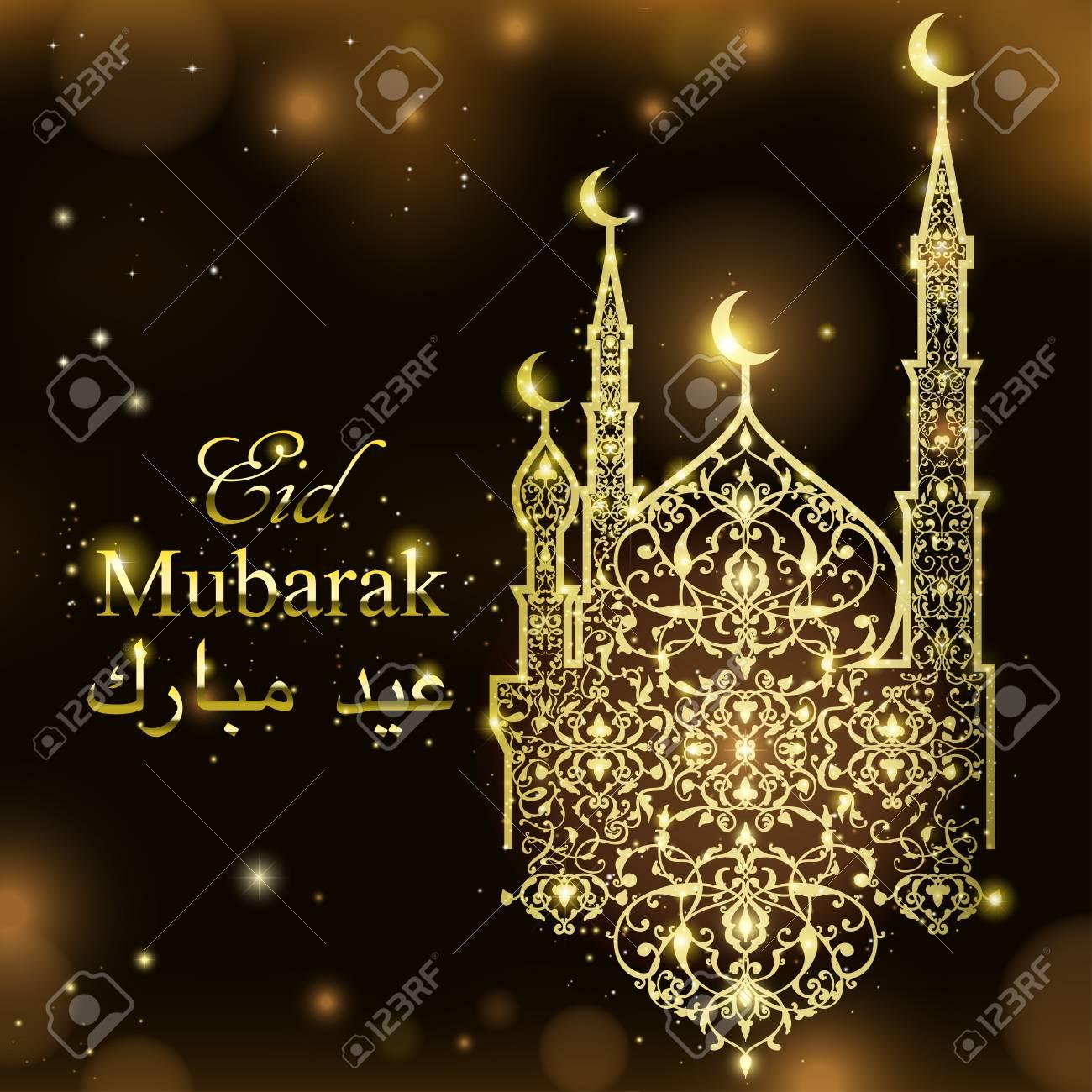 English translate eid mubarak beautiful mosque on sparkling english translate eid mubarak beautiful mosque on sparkling lights and stars background islamic celebration arubaitofo Image collections
