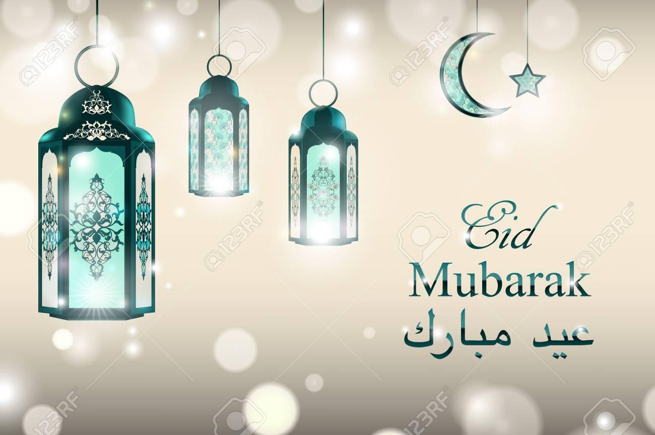 English Translation Eid Mubarak Greeting On Blurred Background Royalty Free Cliparts Vectors And Stock Illustration Image 57911875