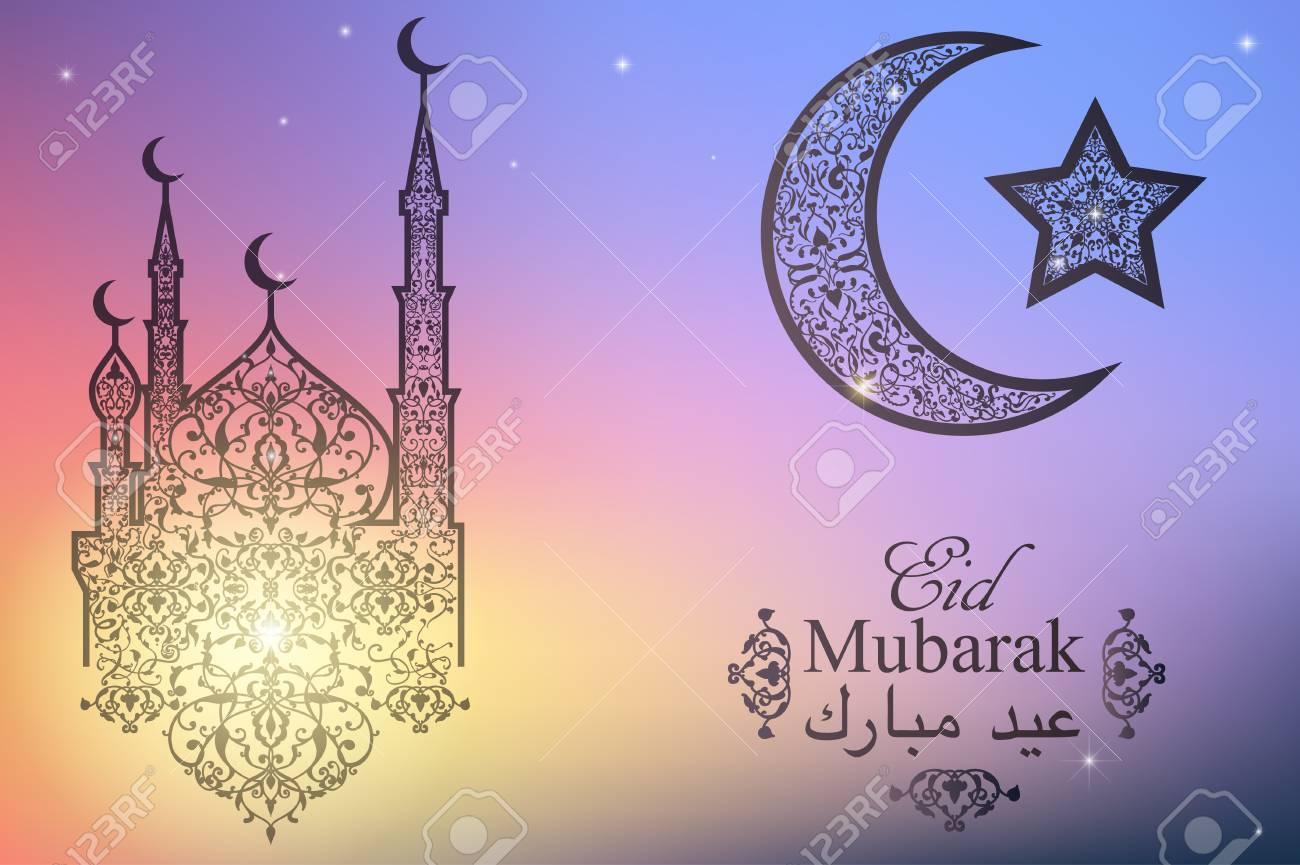 English translate eid mubarak beautiful mosque crescent and islamic celebration greeting card english translate eid mubarak beautiful mosque crescent and star on blurred background islamic m4hsunfo
