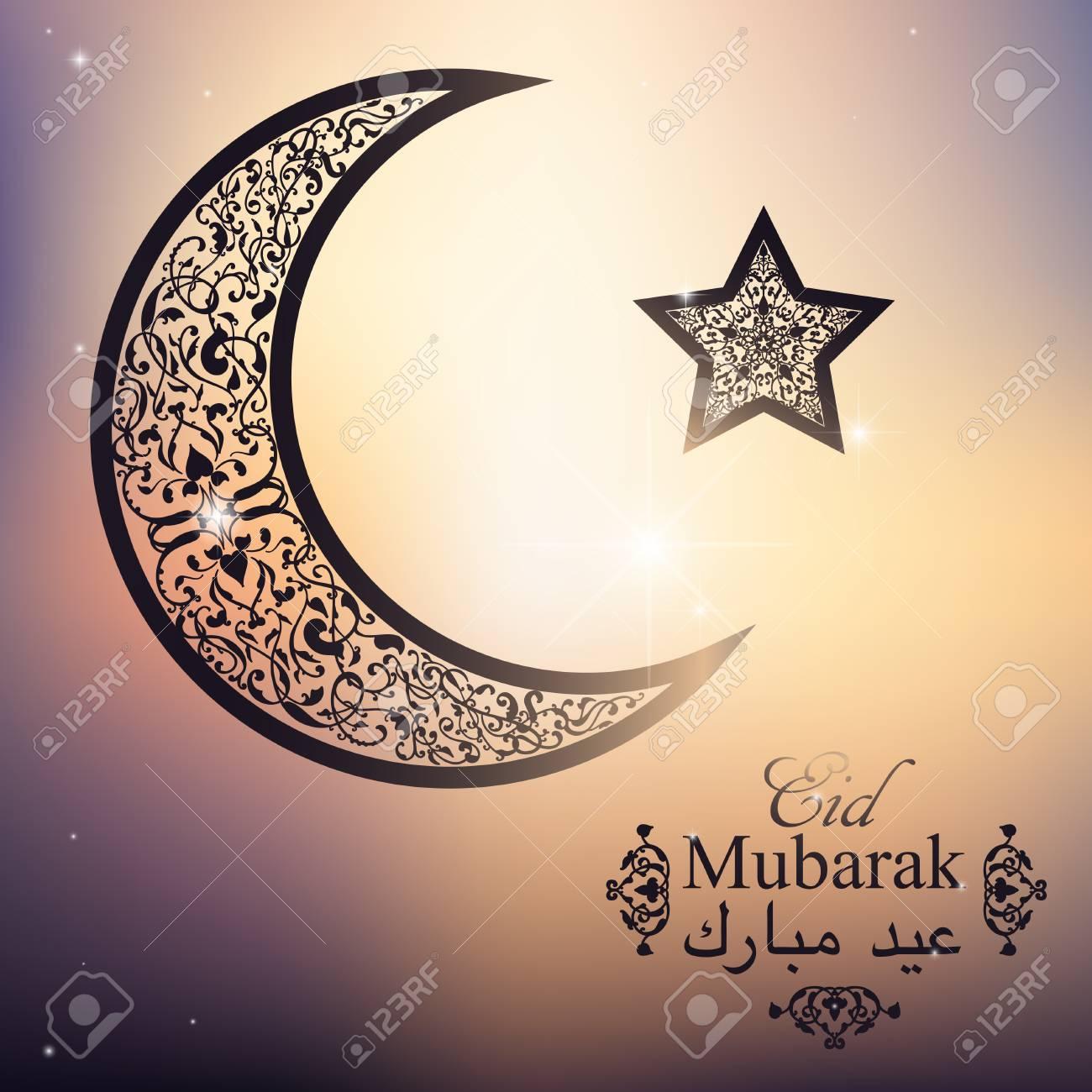 English translate eid mubarak beautiful crescent and star on english translate eid mubarak beautiful crescent and star on blurred background islamic celebration greeting m4hsunfo