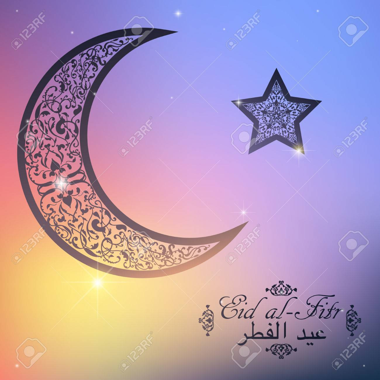 Top Hijri Eid Al-Fitr Greeting - 58734440-english-translate-eid-al-fitr-beautiful-crescent-and-star-on-blurred-background-islamic-celebration-  Snapshot_765684 .jpg