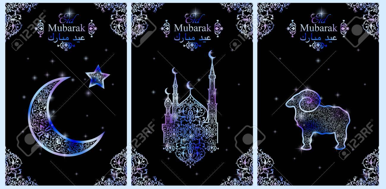 Beautiful Beautiful Eid Al-Fitr Decorations - 64191246-english-translate-eid-mubarak-beautiful-mosque-crescent-and-star-on-blurred-background-islamic-celeb  Pic_285759 .jpg