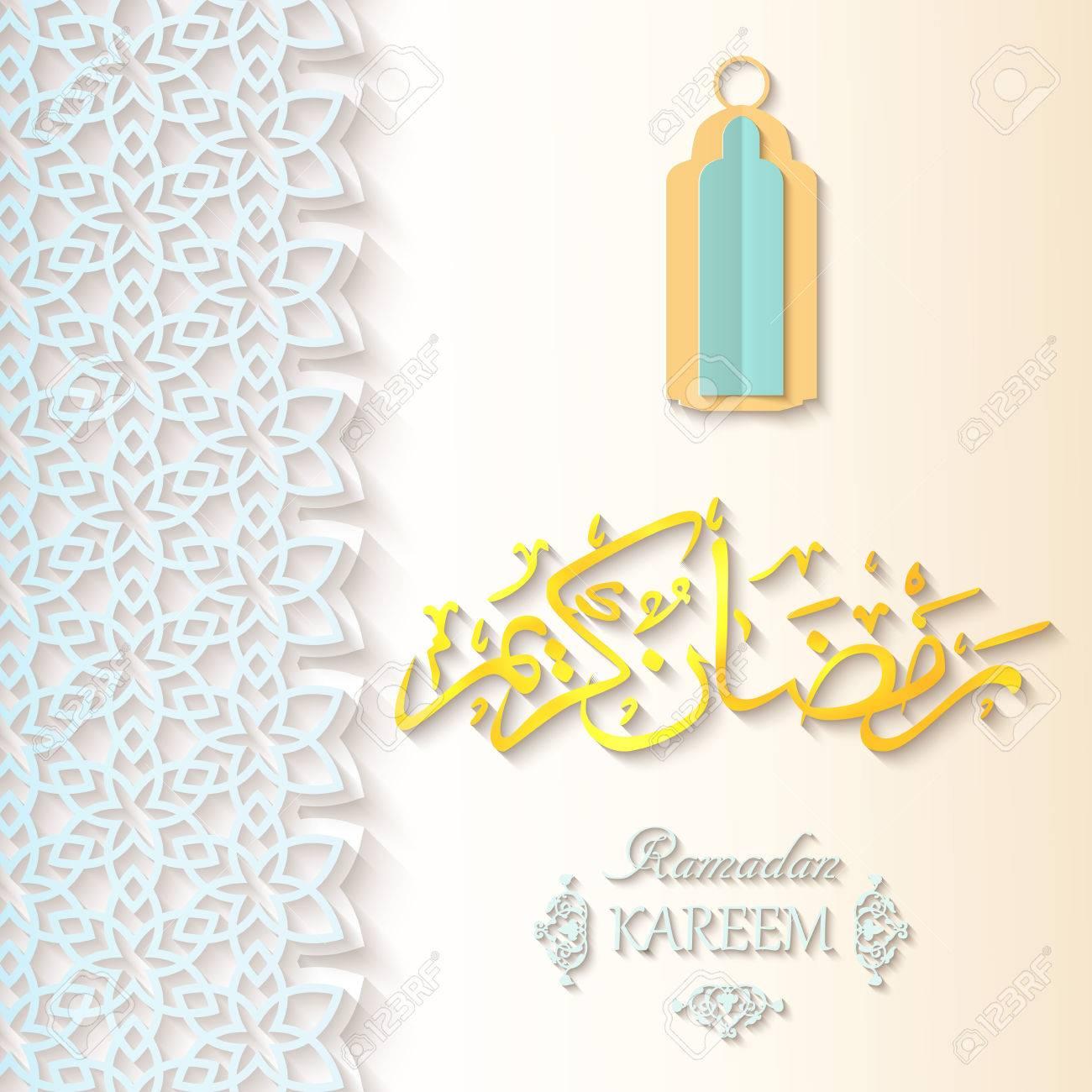 変換 アラビア 文字