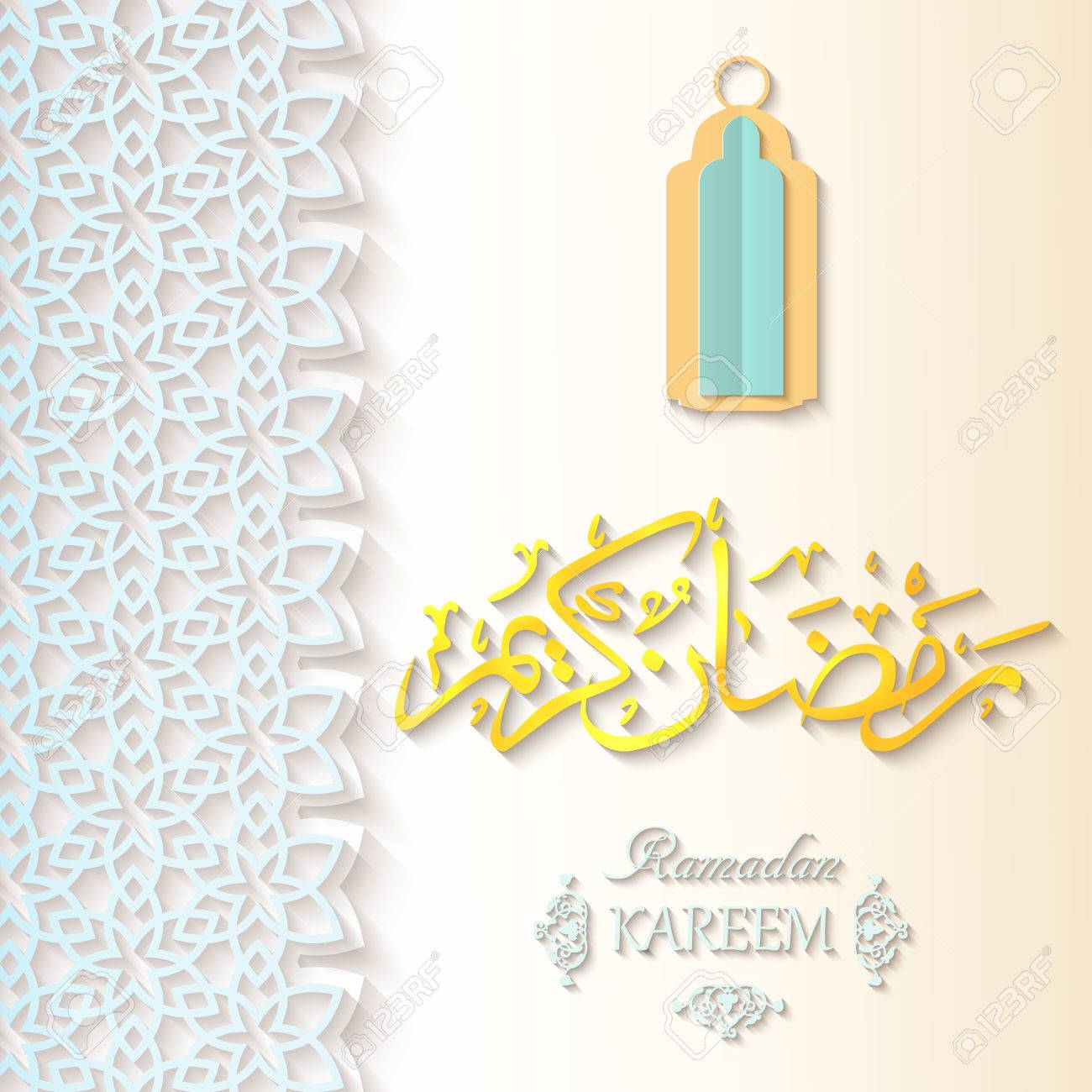 Ramadan kareem greeting card with arabic lamp fanous muslim ramadan kareem greeting card with arabic lamp fanous muslim symbol arabic calligraphy is translated m4hsunfo