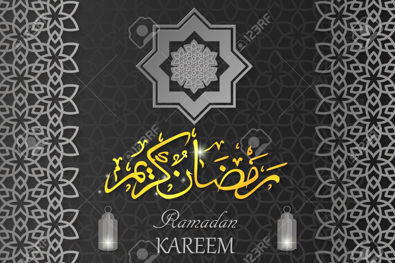 Islamic design for greeting background ramadan kareem with arabic islamic design for greeting background ramadan kareem with arabic lamp fanous rub el hizb m4hsunfo