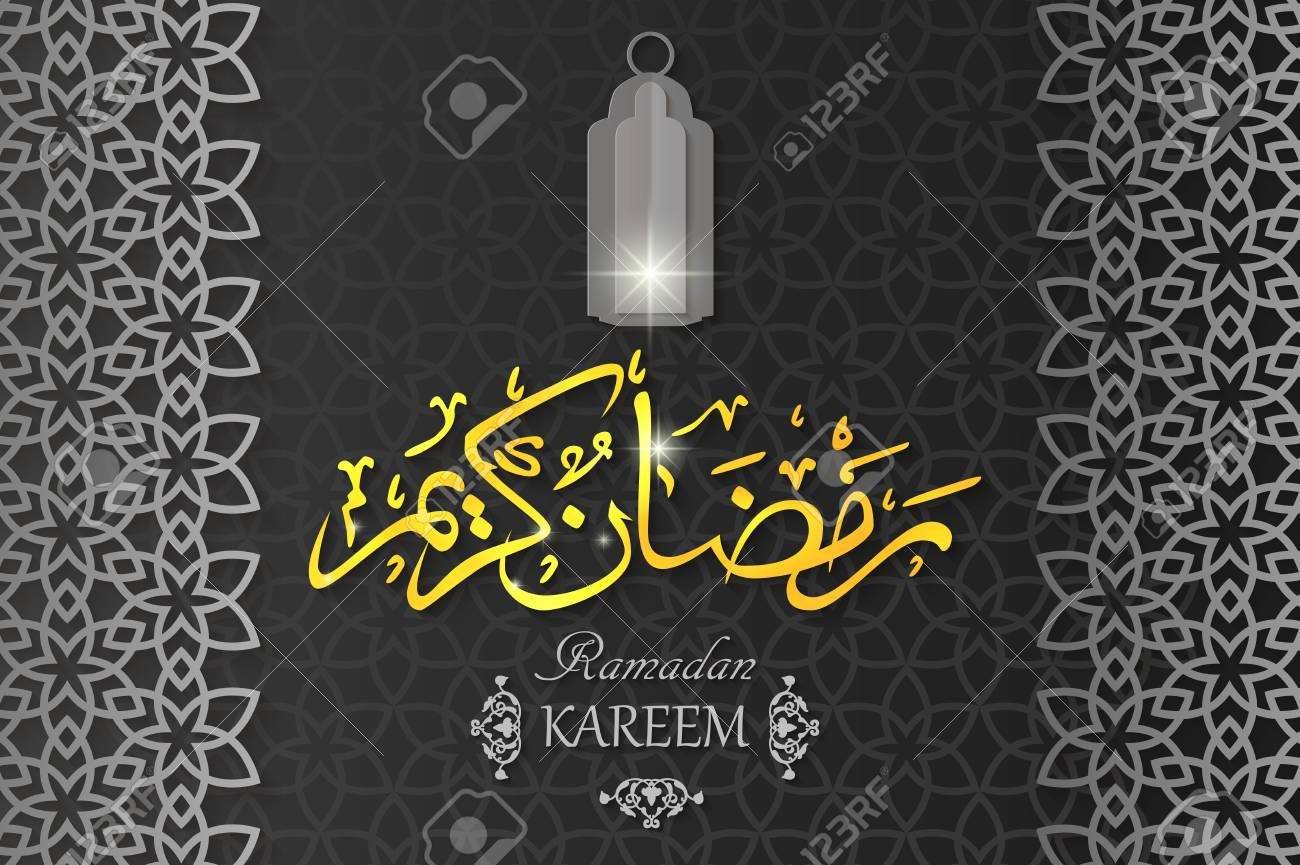 Ramadan kareem greeting card with arabic lamp fanous muslim symbol ramadan kareem greeting card with arabic lamp fanous muslim symbol arabic calligraphy is translated m4hsunfo