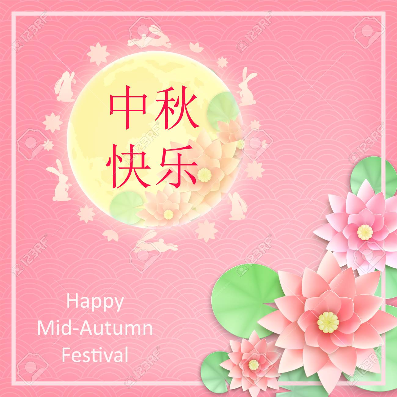 chinese mid autumn festival greeting card with moon rabbit and