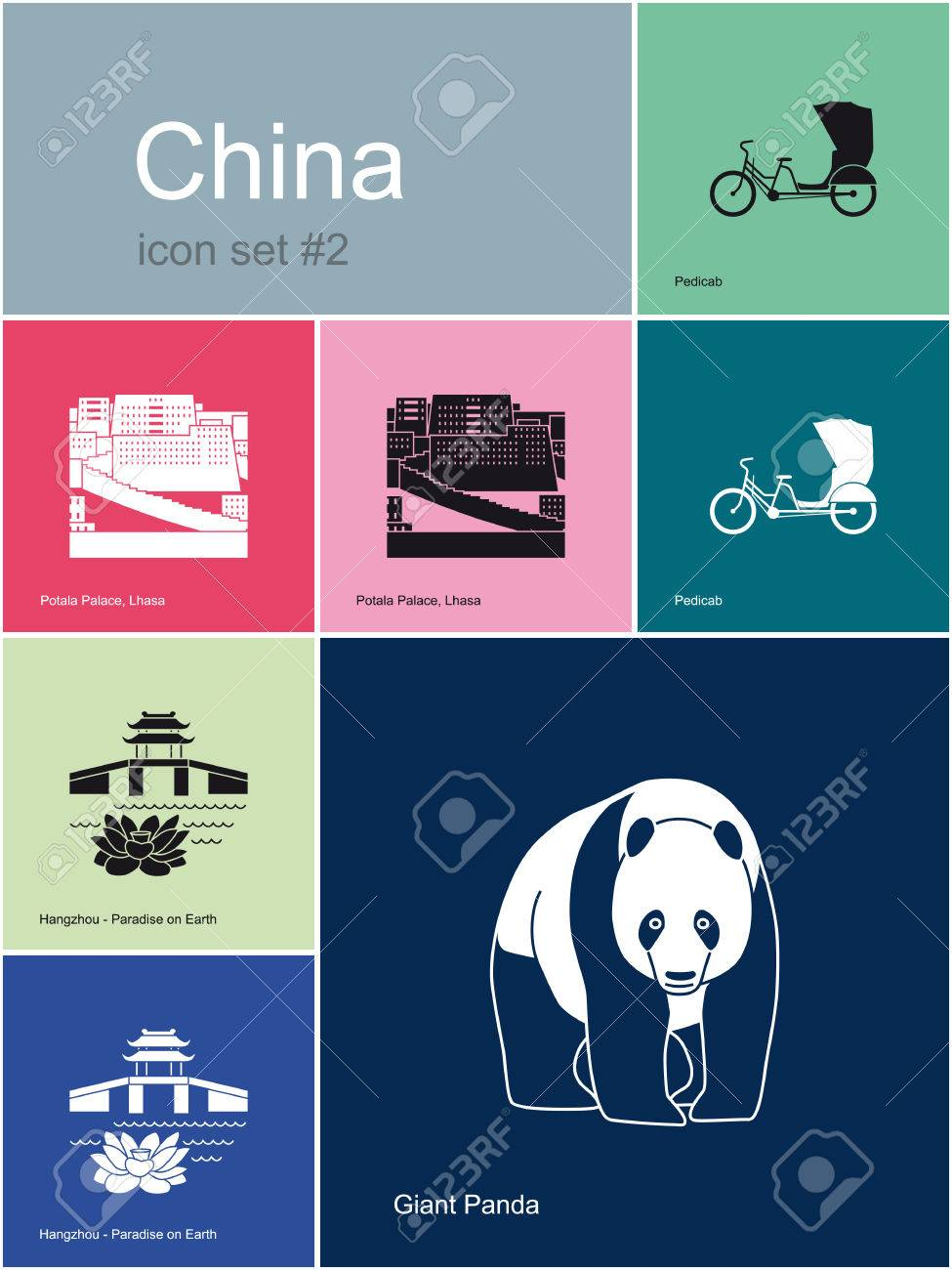 Landmarks of China  Set of flat color icons in Metro style  Editable vector illustration Stock Vector - 27537887