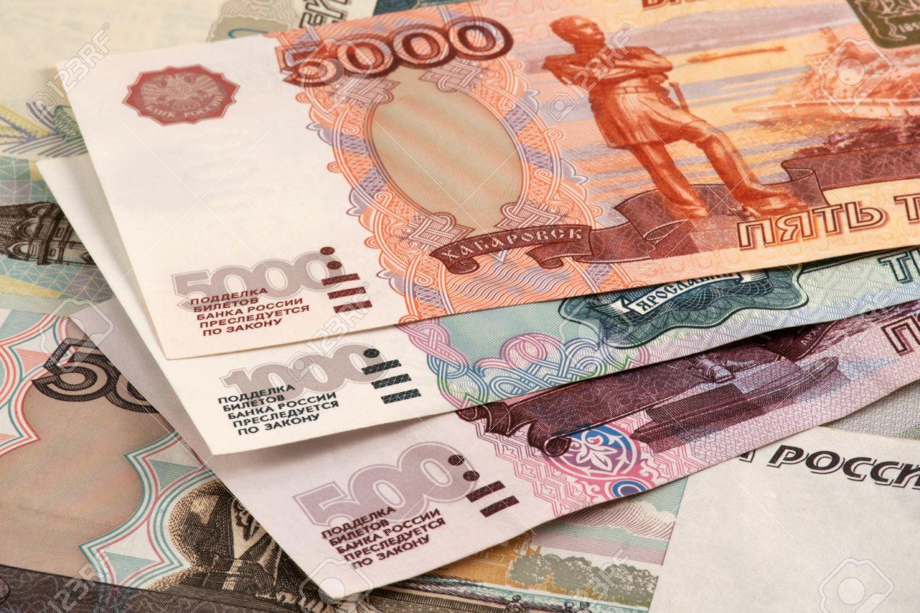 Resultado de imagen para rublos rusos