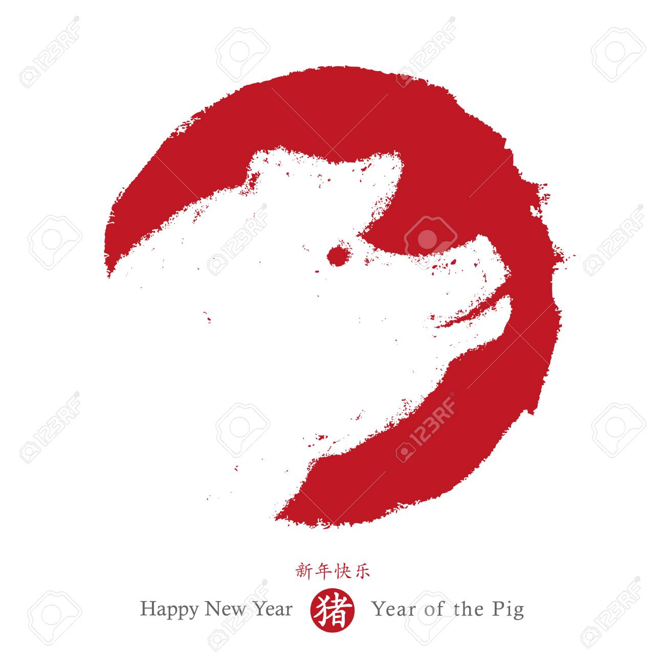 2019 Chinese Lunar New Year Of The Pig Vector Card Design Hand