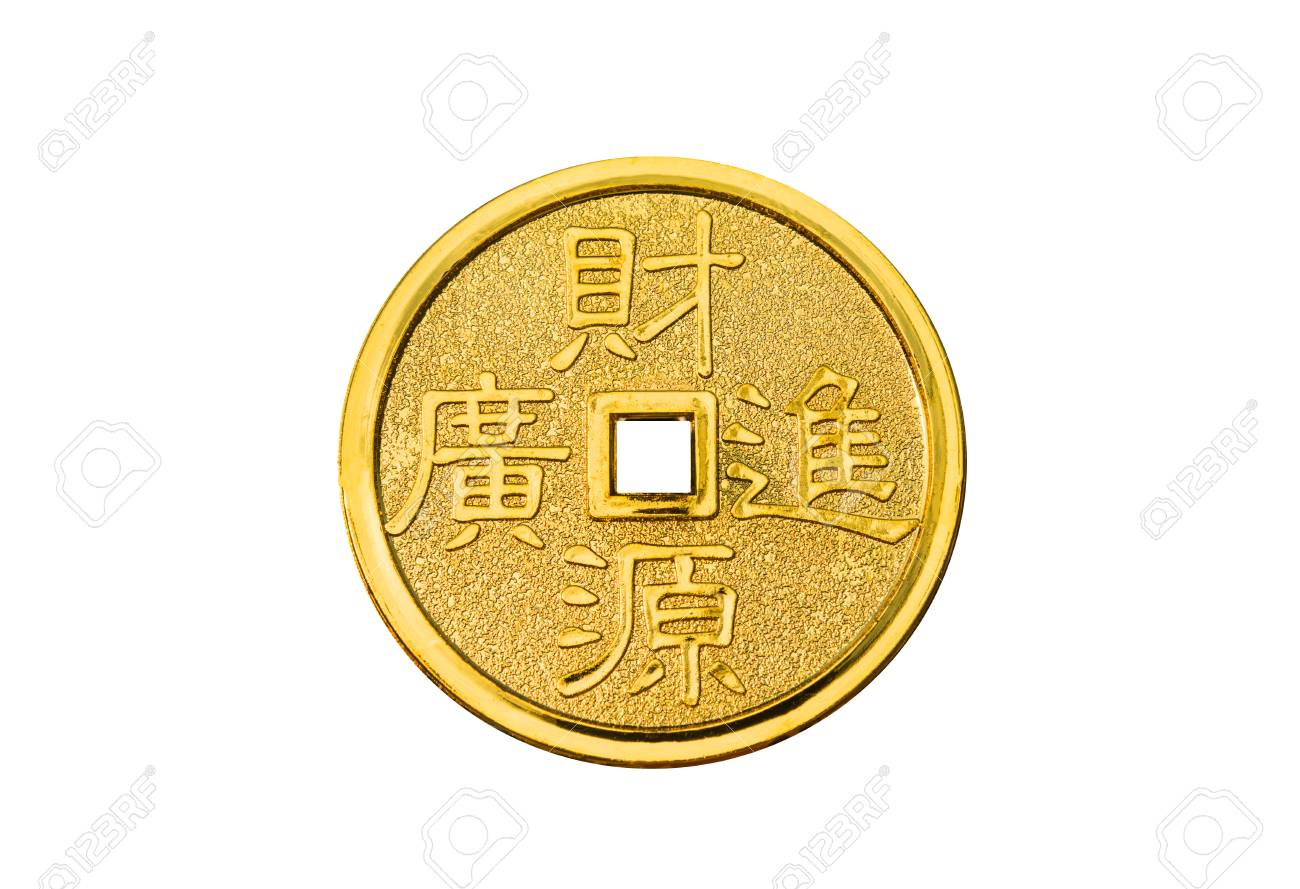 Beautiful golden chinese wealth coin with words for lucky and beautiful golden chinese wealth coin with words for lucky and happy on chinese new year 2017 buycottarizona Images