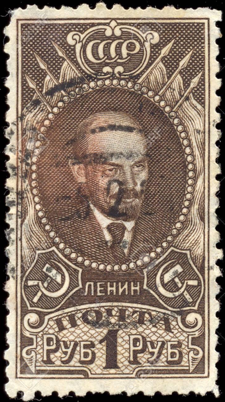 ソビエト連邦-1925 年頃: ソ連の印刷、スタンプ 1925年年頃 V. I. ...