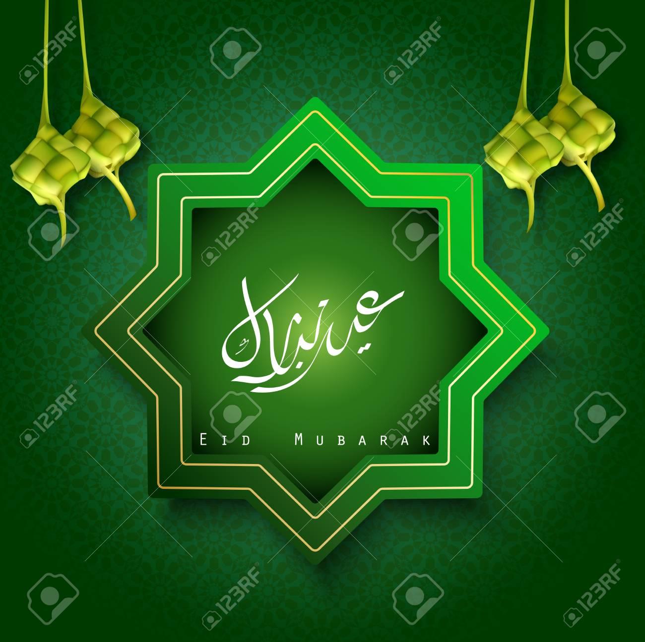 Islamic greeting card eid mubarak banner background with arabic islamic greeting card eid mubarak banner background with arabic calligraphy and hanging ketupat stock photo m4hsunfo