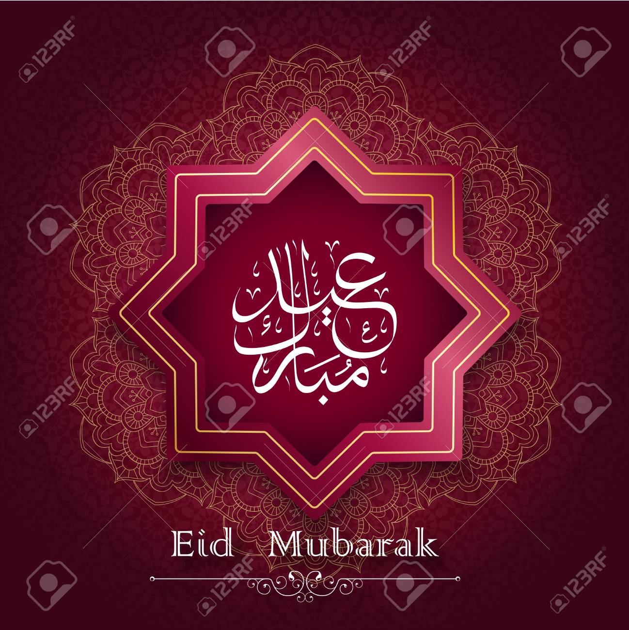 Islamic Greeting Card Eid Mubarak With Arabic Calligraphy Stock