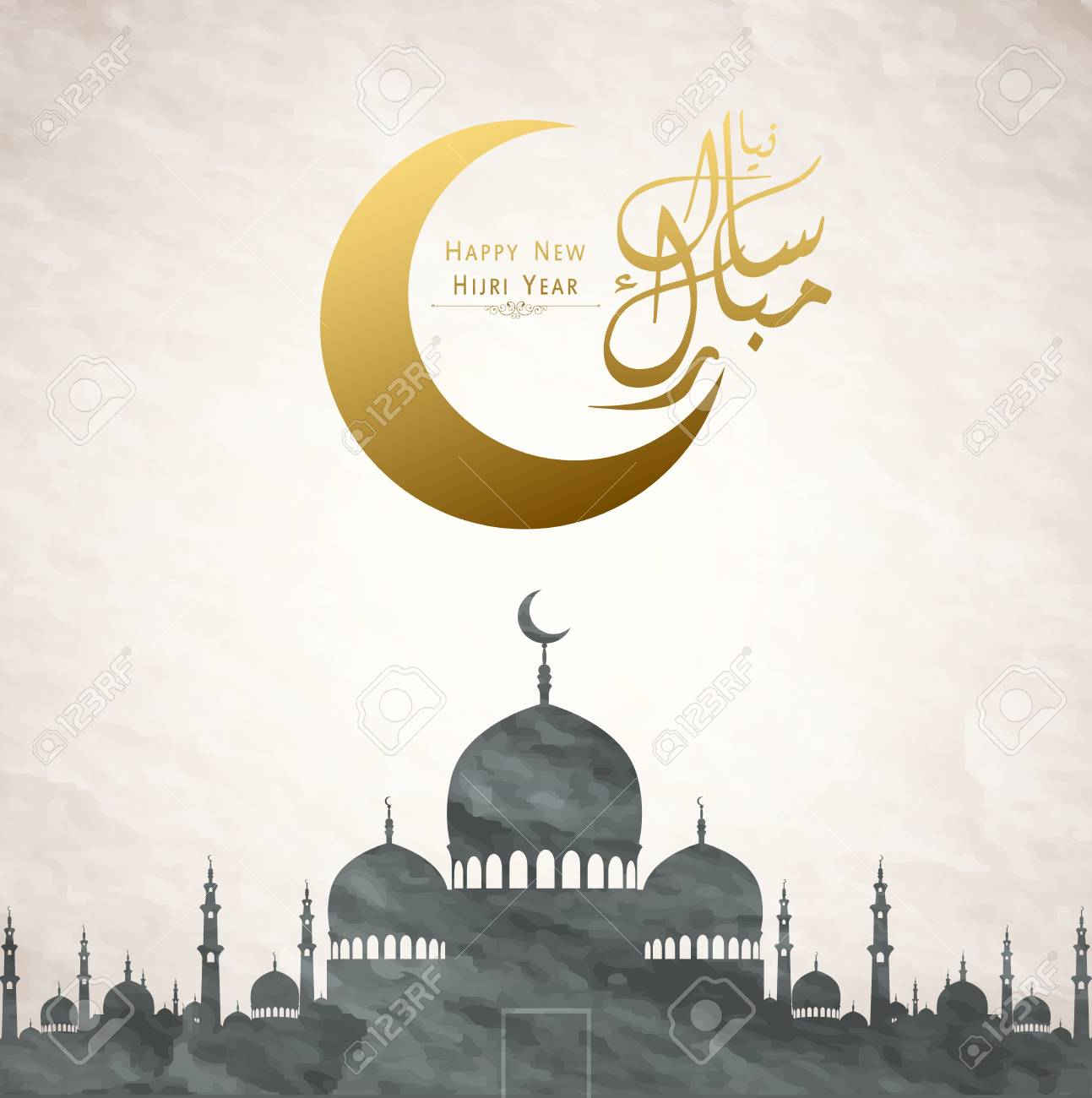 Happy New Hijri Year Islamic New Year Design Background Stock Photo